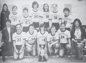 The 2012 AHS girls basketball team, which finished 20-0, is the second Blue Streak girls basketball team to finish the regular season undefeated. The first team was the 1976 squad, above. Back then, the varsity and junior varsity girls teams finished with 12-0 records. It also was the first year of postseason tournaments for girls basketball. The Streaks advanced to the Class AA regional semifinal, where they lost to Oberlin 32-31 to finish with a 16-1 record. Team members were, front row from left: Char Sharp, head coach; Lisa Short; Debbie Fedderke; Julie Wyse; Susie Wyse; Marilyn Stuckey; Barb Short, assistant coach. Standing: Lisa Taylor, Luana Beck, Chris Hess, Cheryl Thieroff, Sue Pauley, Diann Meyer, Jeannie Leu.